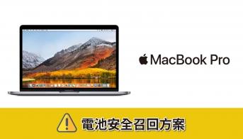 Mac News.jpg